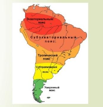 Климат Бразилии. Автор24 — интернет-биржа студенческих работ