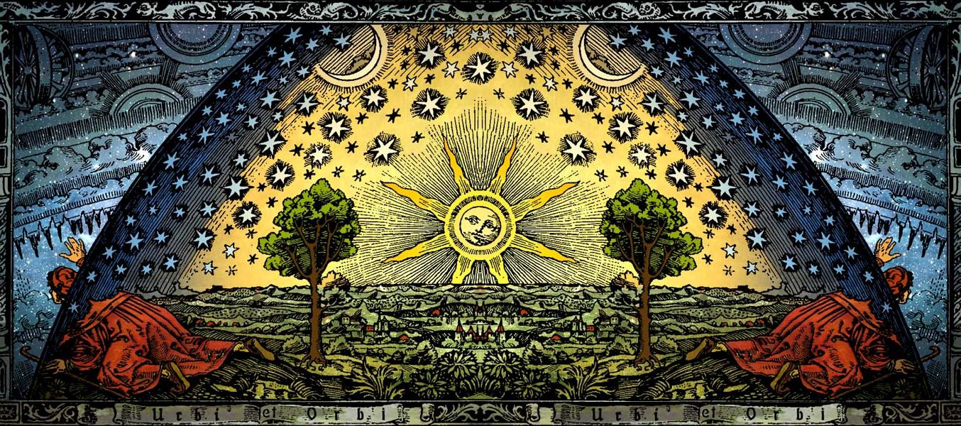 Древнее восприятие сферы небес. Автор24 — интернет-биржа студенческих работ