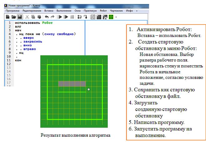Пример написания программы. Автор24 — интернет-биржа студенческих работ