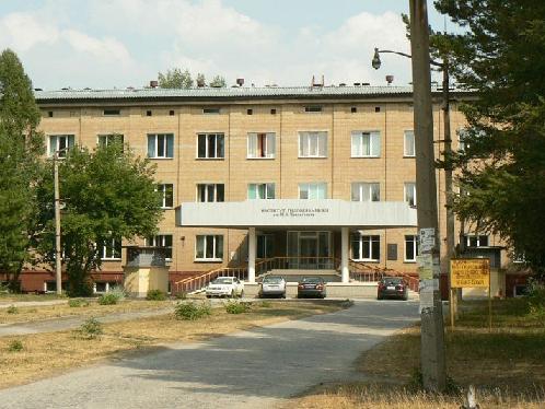 Институт гидродинамики Лаврентьева. Автор24 — интернет-биржа студенческих работ