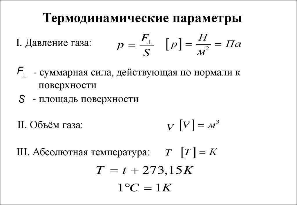 <a data-mark=