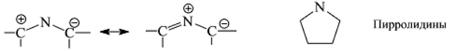 Илидоазометиновые соединения. Автор24 — интернет-биржа студенческих работ