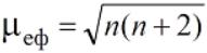 Магнитные свойства координационных соединений. Автор24 — интернет-биржа студенческих работ