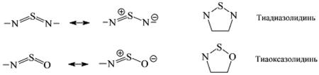 Сульфодиимиды и иульфиниламиды. Автор24 — интернет-биржа студенческих работ