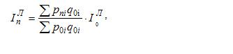 Формула расчета фондовых индексов по принципу Ласпейреса. Автор24 — интернет-биржа студенческих работ