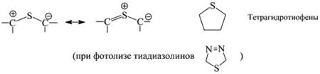 Тиокарбонилилидиновые соединения. Автор24 — интернет-биржа студенческих работ
