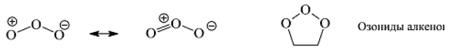 Соединения, производные озона (пероксосоединения). Автор24 — интернет-биржа студенческих работ