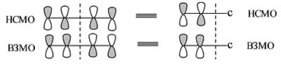 Схема молекул. Автор24 — интернет-биржа студенческих работ