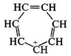 Циклогептатриенил-катион. Автор24 — интернет-биржа студенческих работ