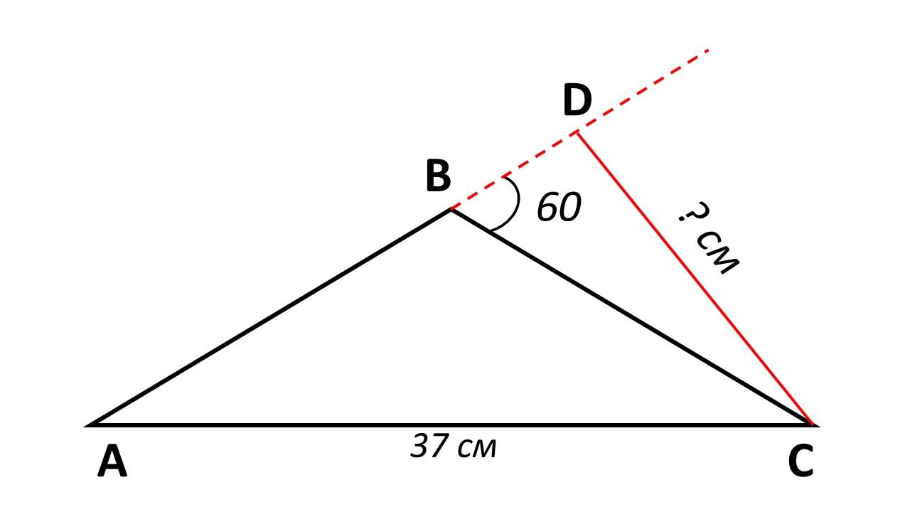 Треугольник. Автор24 — интернет-биржа студенческих работ
