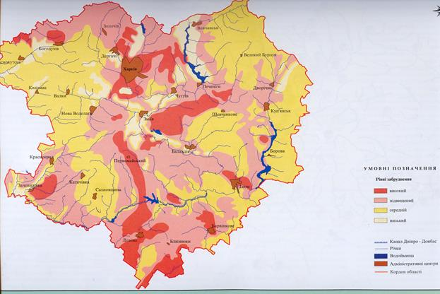 Геоэкологическое картографирование. Автор24 — интернет-биржа студенческих работ