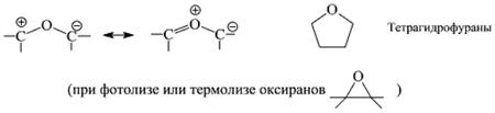 Карбонилилидиновые соединения. Автор24 — интернет-биржа студенческих работ