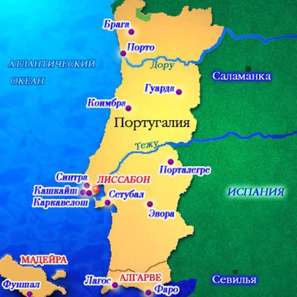 Португалия. Автор24 — интернет-биржа студенческих работ