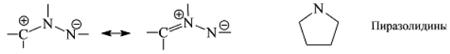 Азометиниминовые соединения. Автор24 — интернет-биржа студенческих работ