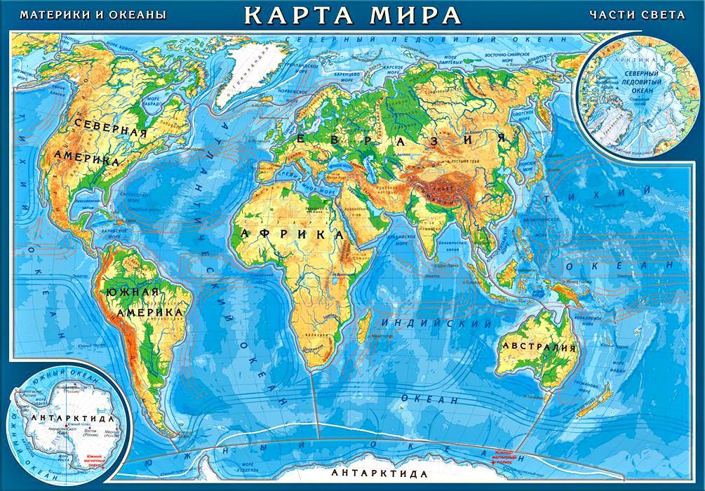Карта мира. Автор24 — интернет-биржа студенческих работ