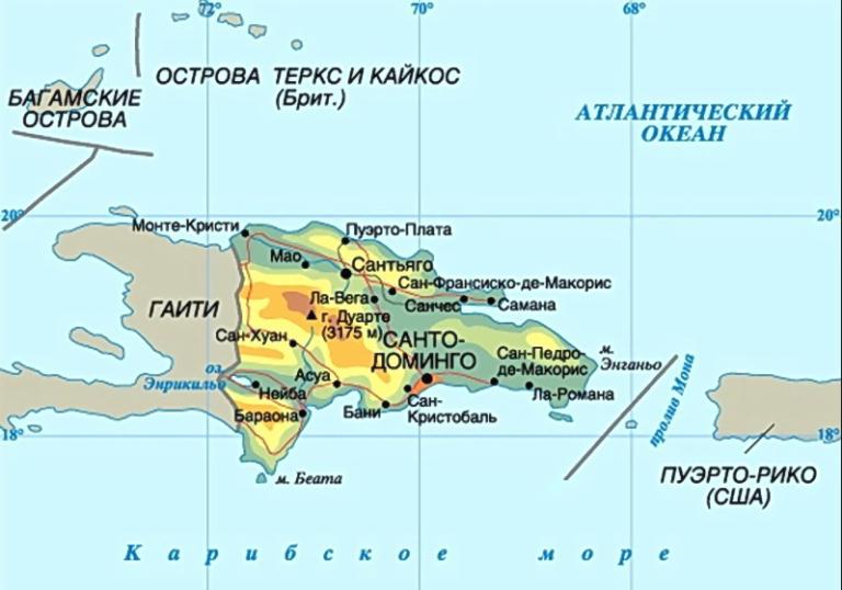Доминиканская Республика. Автор24 — интернет-биржа студенческих работ