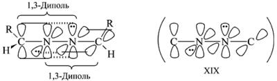 Молекулярно-орбитальная структура. Автор24 — интернет-биржа студенческих работ