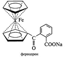 Производное ферроцена - фероцерон. Автор24 — интернет-биржа студенческих работ