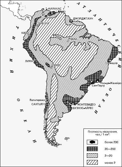 Плотность населения в Южной Америке. Автор24 — интернет-биржа студенческих работ