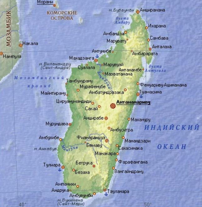 Мадагаскар. Автор24 — интернет-биржа студенческих работ