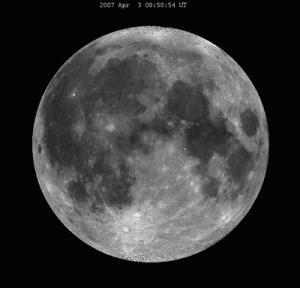 Луна. Автор24 — интернет-биржа студенческих работ