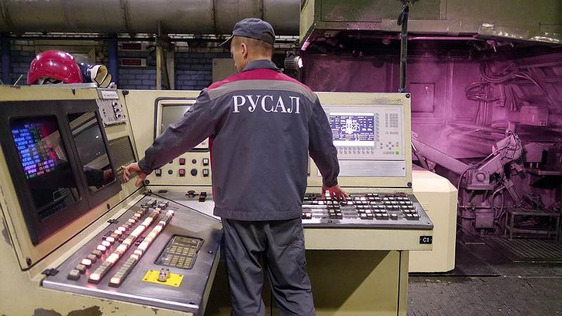 """Высокотехнологичное производство компании """"Русал"""". Автор24 — интернет-биржа студенческих работ"""