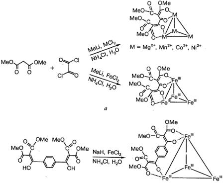 Синтез тетрамерных координационных соединений с тетраэдрическим расположением атомов металла без включения аниона. Автор24 — интернет-биржа студенческих работ