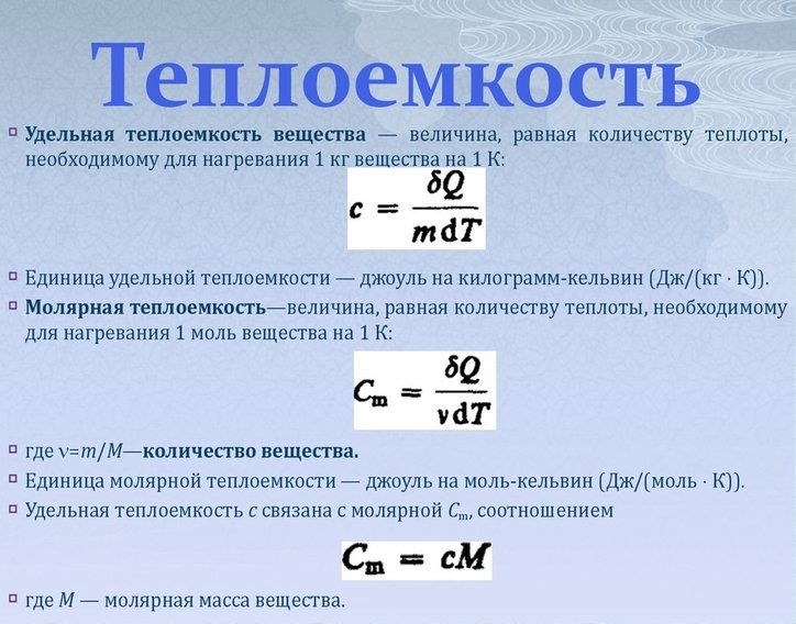Тепловые процессы в газах. Автор24 — интернет-биржа студенческих работ