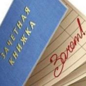 Автор студенческих работ ДмитрийМ